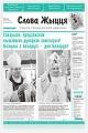 Касцёл у Беларусі  ў добрых руках