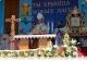 Урачыстасць Маці Божай Шкаплернай у гудагайскім санктуарыі