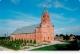 Касцёл св. Францішка з Асізі  ў Свіслачы